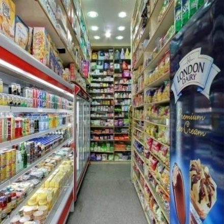 Advantages of Departmental Stores